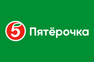Долгожданное открытие «Пятерочки» в ТОЦ Рубин!